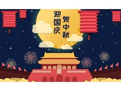 CHINESE Mid- Autumn Festival and National Day Holiday