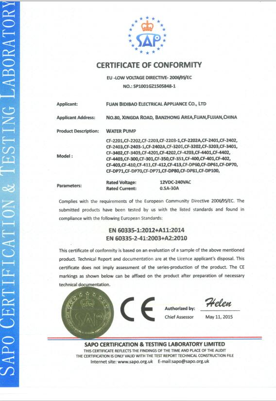 CE certificate for water pump